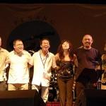 Nah Youn Sun & Band
